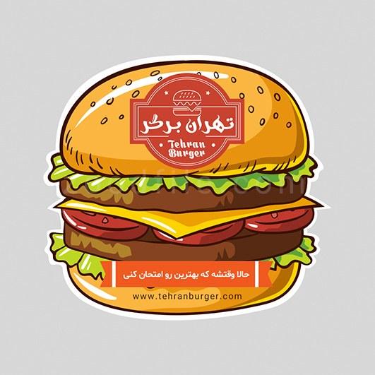 لایه باز کارت ویزیت همبرگر فروشی